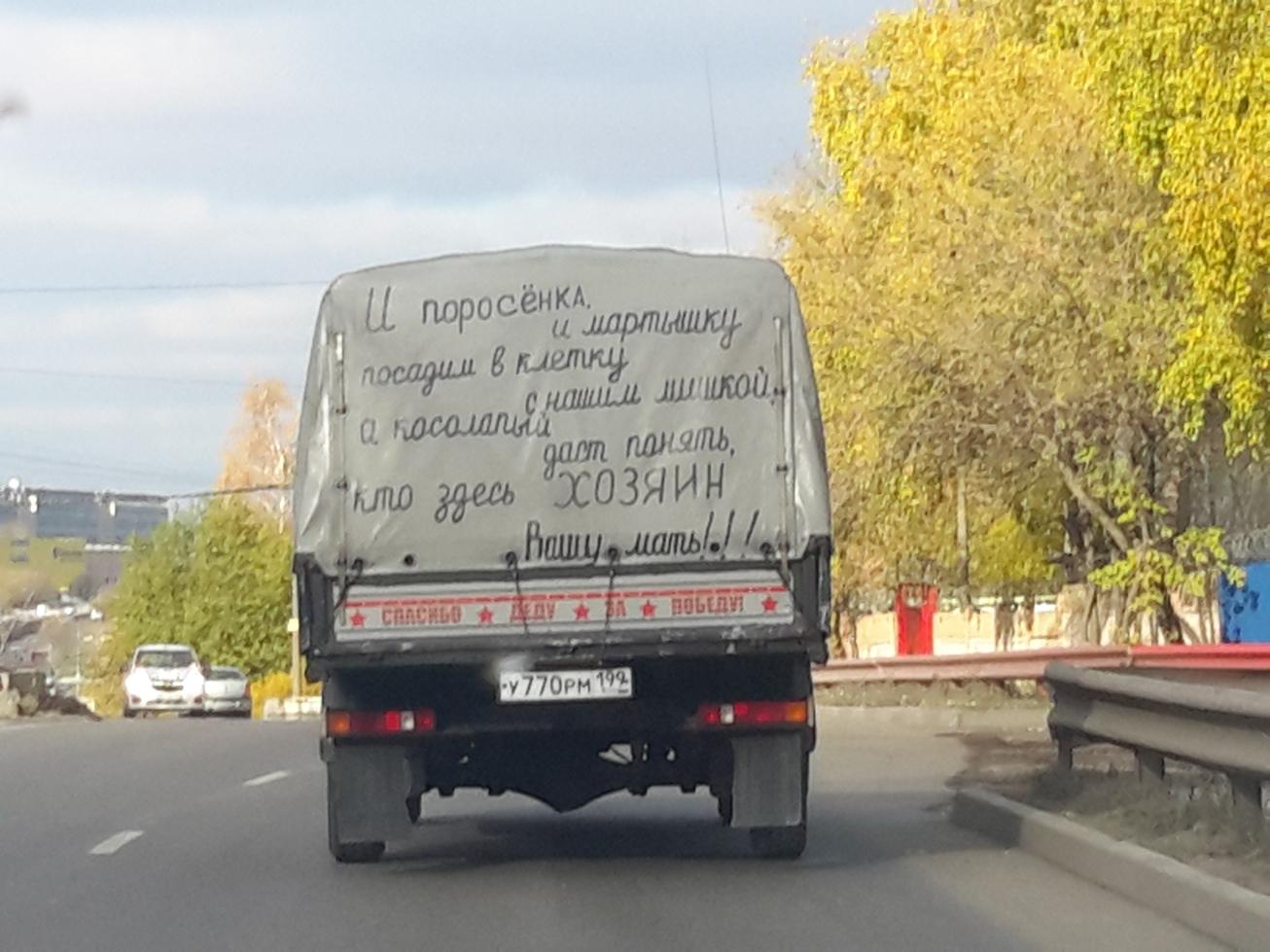 tetya-lyubit-sosat-chlen