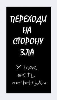 deniska3668rus